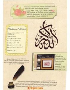 Allah-u Ekber WORK LINE STITCH