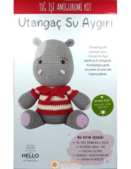 CROCHET WORK AMIGURUMI TOY PIO THE HIPPO